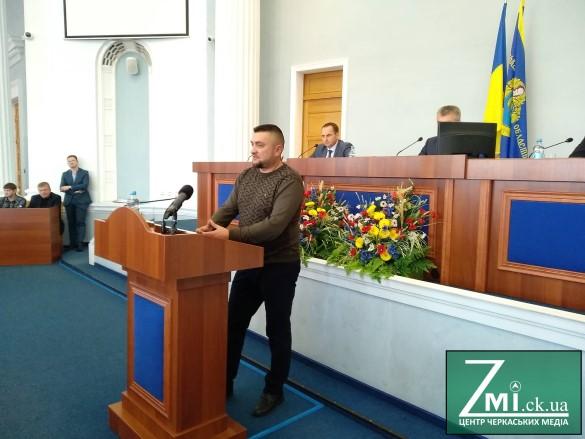 Заступником голови Черкаської облради став ''Укропівець''
