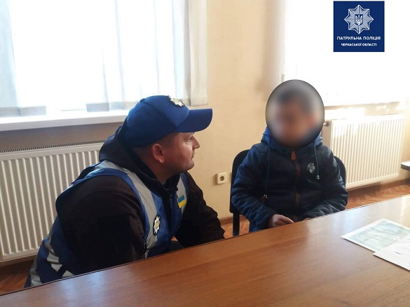 На Черкащині спіймали чоловіка, який викрав свого сина