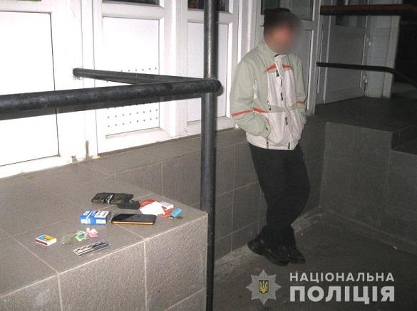 На Черкащині затримали чоловіка з наркотиками