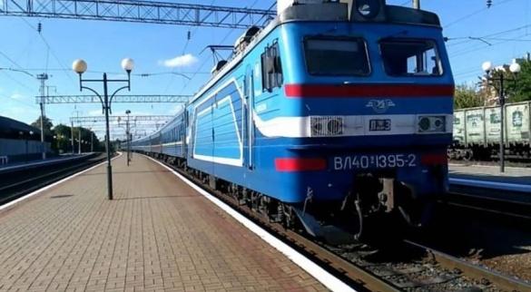 Жителі Черкаської області терміново звернулися до Зеленського