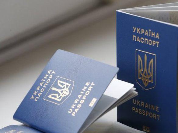 Черкащанка просить повернути загублений біометричний паспорт