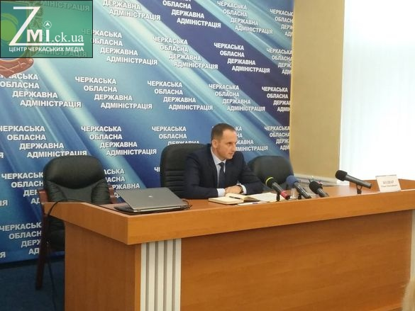 Грошей ніколи не вистачатиме: голова Черкаської ОДА дав завдання органам влади наповнювати обласний бюджет