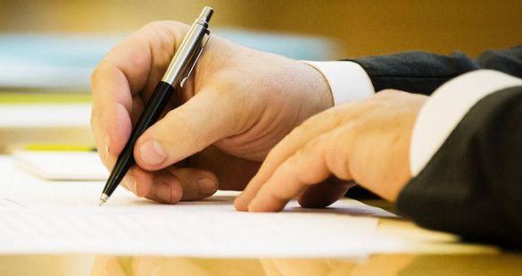 На Черкащині призначили п'ять голів райдержадміністрацій