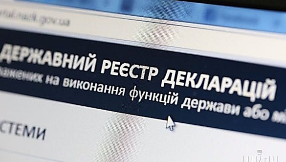 Голову одної з сільських рад Черкащини притягли до адміністративної відповідальності