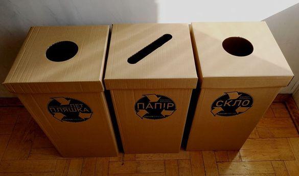 Екосвідомість: черкасці збирають охочих, щоб придбати контейнери для сортування сміття