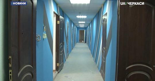У Черкасах завершують будівництво хостелу для спортсменів