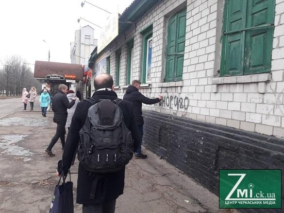 У Черкасах відомий американець в Україні вийшов на вулицю із студентами задля боротьби із наркотиками