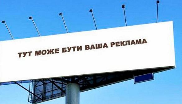 На Черкащині оштрафували на 33 тисячі гривень порушників Закону України