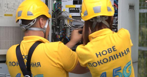 lifecell суттєво покращив мобільний зв'язок у Черкаській області та запустив тариф за 20 гривень