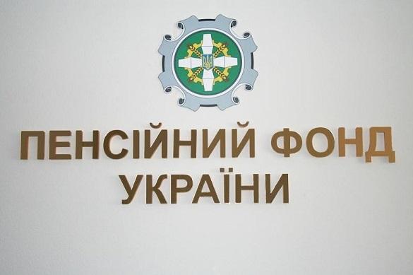 На Черкащині для людей, які втратили свою працездатність, зріс прожитковий мінімум