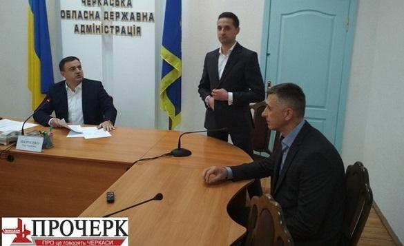 Двох заступників голови Черкаської ОДА звільнено з посади