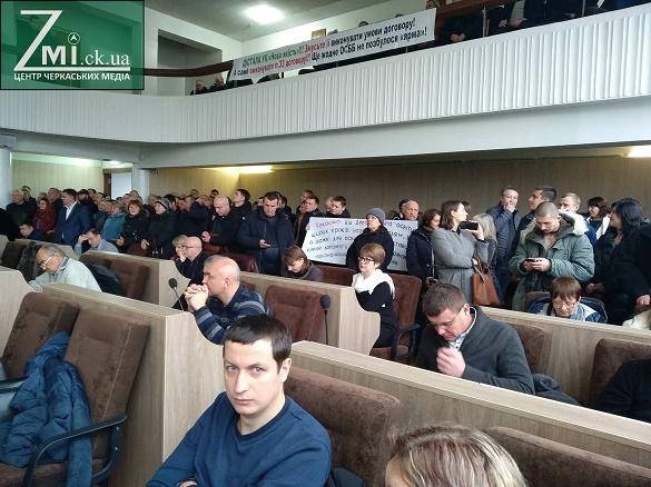 Сесію Черкаської міської ради почали з мітингу (ФОТО)