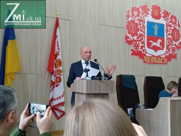 Черкаські депутати звернуться до ВР України щоб громада самостійно обирала голів РДА