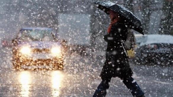 Вихідними на Черкащині очікується дощ з мокрим снігом