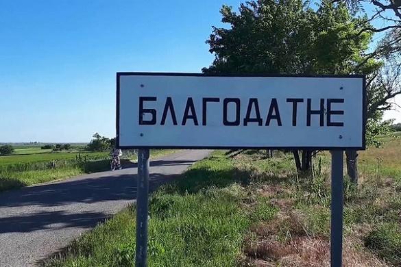 У селі Благодатному передумали об'єднуватися із Черкасами