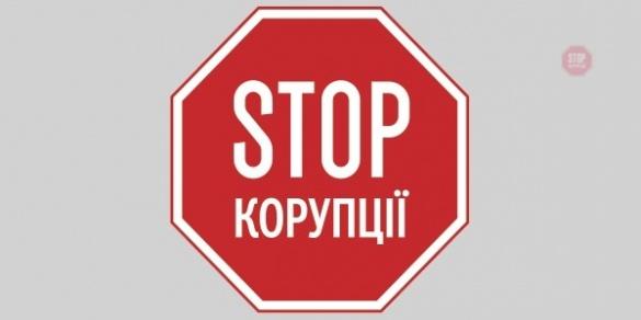 Непорозуміння чи шахрайство: на Черкащині між міською радою та Фондом держмайна виник конлфлікт через комунальну власність