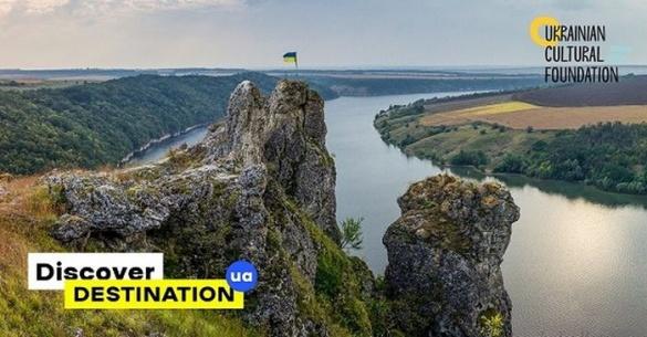 У першому англомовному тревел-шоу про Україну розповідають про Умань (ВІДЕО)