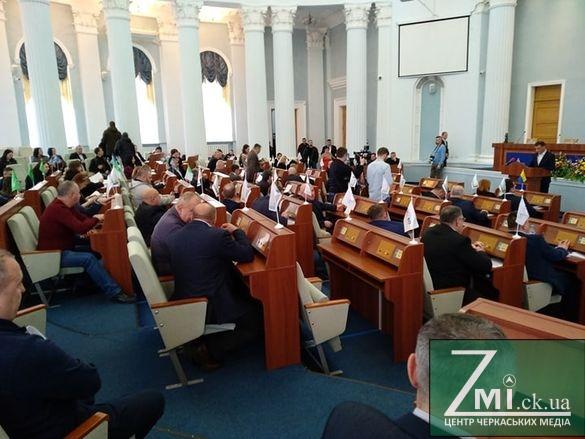 Депутати Черкаської облради проситимуть президента зменшити грошову заставу на виборах