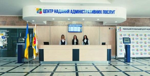 На Черкащині відкриють ще дев'ять ЦНАПів