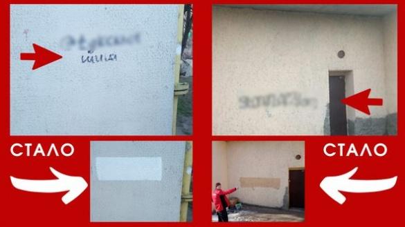 Як у Черкасах замальовують графіті та блокують наркоканали в Телеграмі?