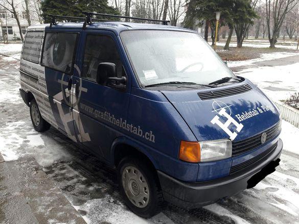 У Черкасах біля одного з магазинів викрали мікроавтобус