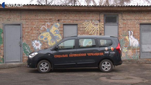 На Черкащині центр соцдопомоги поповнили новим автомобілем