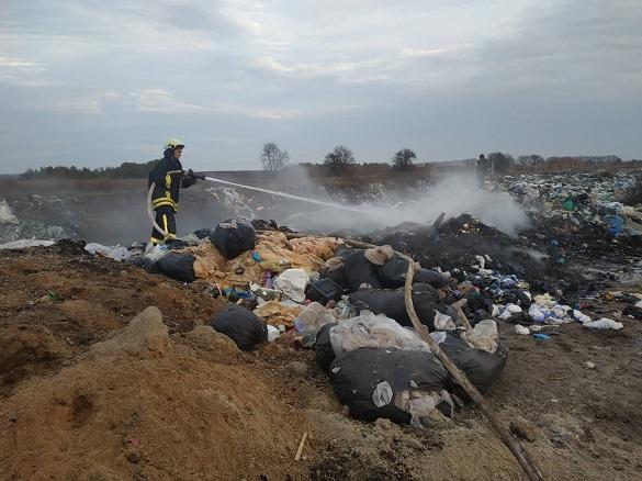 Міське сміттєзвалище горіло на Черкащині (ФОТО)