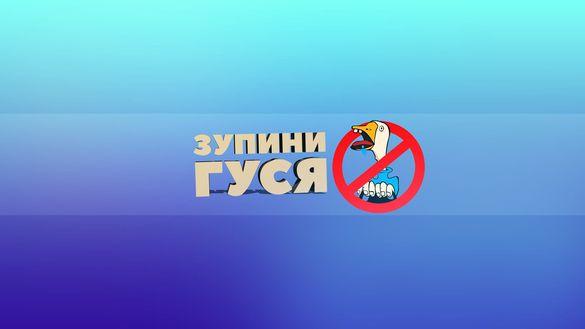Зупини гуся: про жінок, нецензурну лайку та порушення правил дорожнього руху в Черкасах (ВІДЕО)