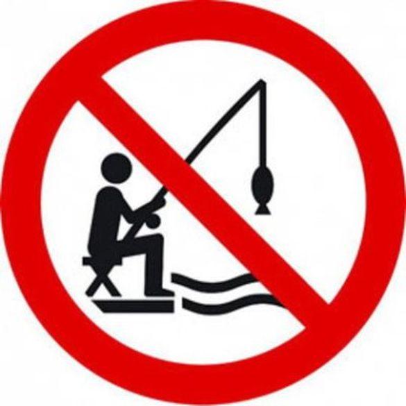 Стало відомо, коли на Черкащині заборонять вилов риби