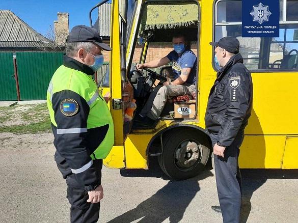Порушників, які не дотримуються правил пасажирських перевезень у Черкасах, штрафують (ФОТО)