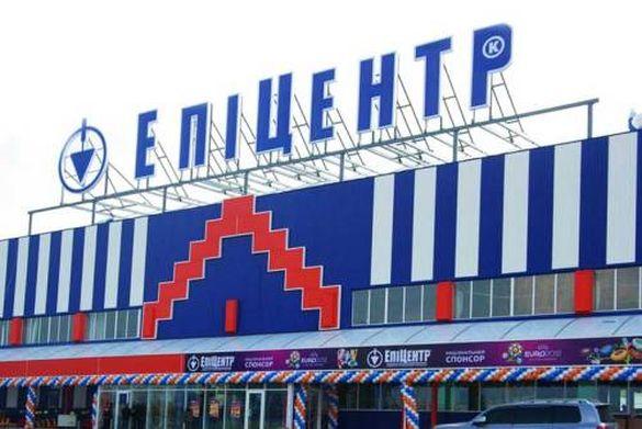 Будівельний гіпермаркет у Черкасах може бути зачинений