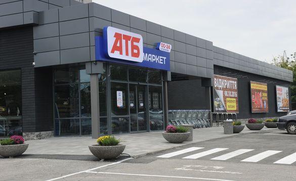 Мережа супермаркетів у Черкасах запровадить
