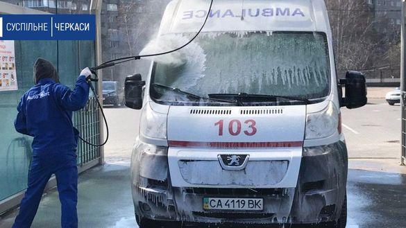Черкаська автомийка безкоштовно обслуговує автомобілі