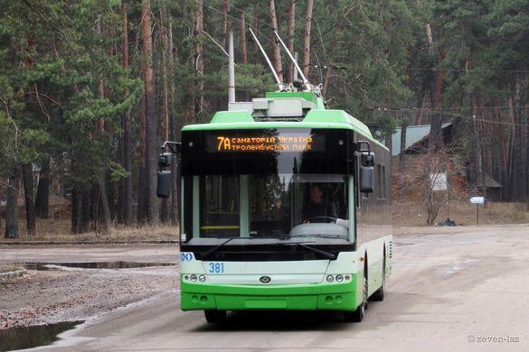Тролейбусом підвозитимуть хворих, які потребують гемодіалізу у Черкасах