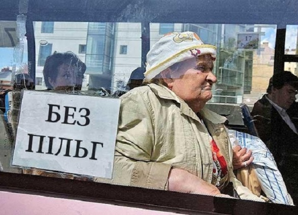 Черкасці просять не скасовувати пільговий проїзд для пенсіонерів