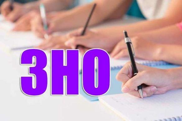 Стало відомо, скільки випускників Черкащини зареєструвалось на ЗНО