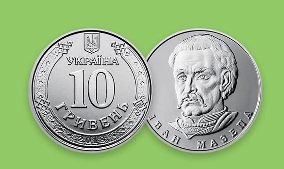Скоро черкащани зможуть розплачуватися новою десятигривневою монетою (ФОТО)
