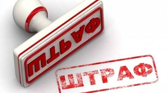 Троє молодиків на Черкащині сплатять штраф за зіпсовану клумбу (ВІДЕО)