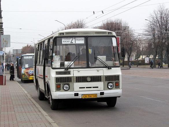 Черкасці просять покращити транспортне сполучення із одним з мікрорайонів міста