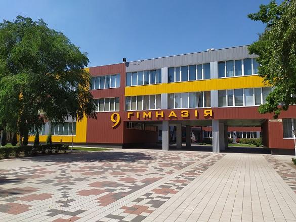 Дев'ята гімназія за результатами олімпіад посіла перше місце в рейтингу шкіл Черкас