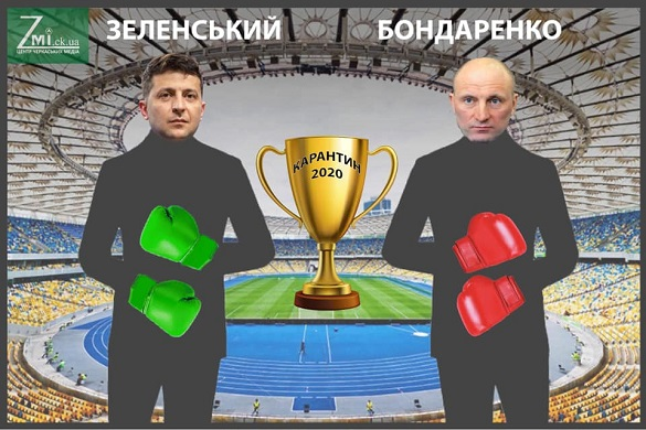 Наприкінці червня відбудеться суд за позовом мера Черкас до Президента України
