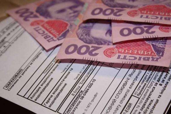 В Україні хочуть підняти тариф на передачу електроенергії в чотири рази