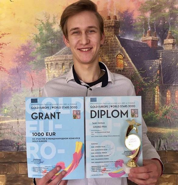 Черкащанин підкорив міжнародний конкурс дітей та молоді