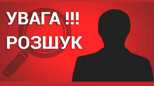На Черкащині розшукують чоловіка (ФОТО)