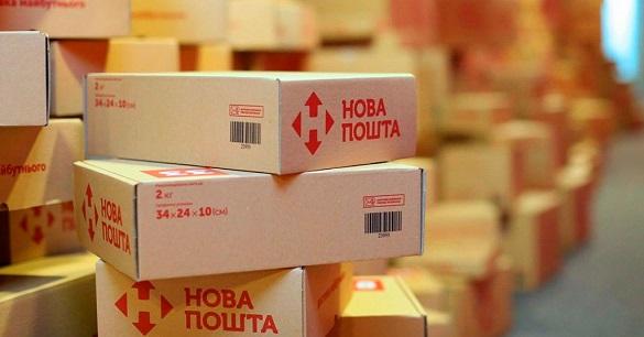 Чоловік на Черкащині переправляв наркотики новою поштою