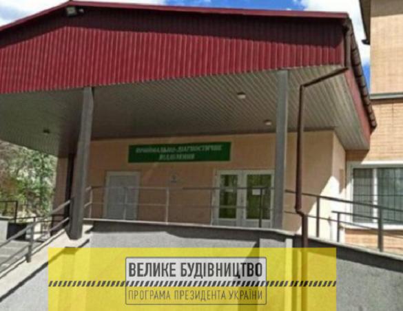 Велике будівництво: районну лікарню відремонтують на Черкащині
