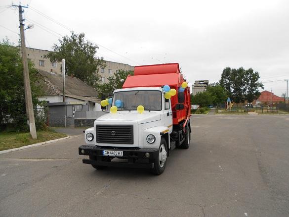 Новий сміттєвоз придбали на Черкащині (ФОТО)