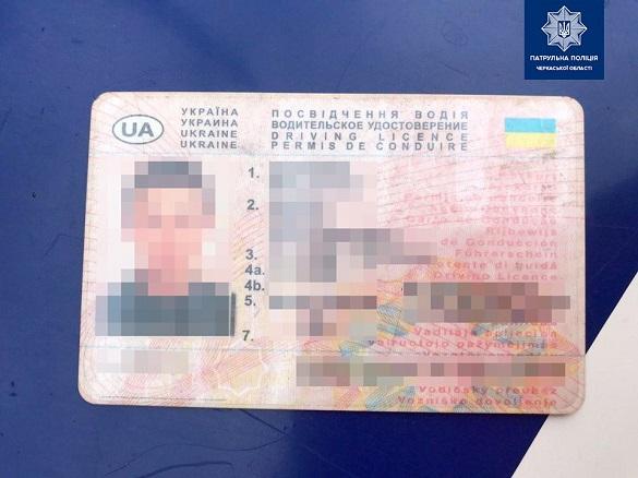 У Черкасах виявили водія з підробленими документами (ФОТО)