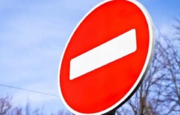 На два місяці в Черкасах заборонять рух однією з вулиць