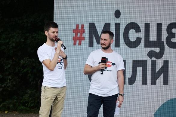 Місце сили: для Черкаської області розробили сучасний бренд (ФОТО)
